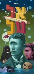 Alex  Gross -  <strong>El Al</strong> (2011<strong style = 'color:#635a27'></strong>)<bR /> oil on paper,   28.25 x 13 inches  (71.75 x 33 cm)  framed dimensions TBD