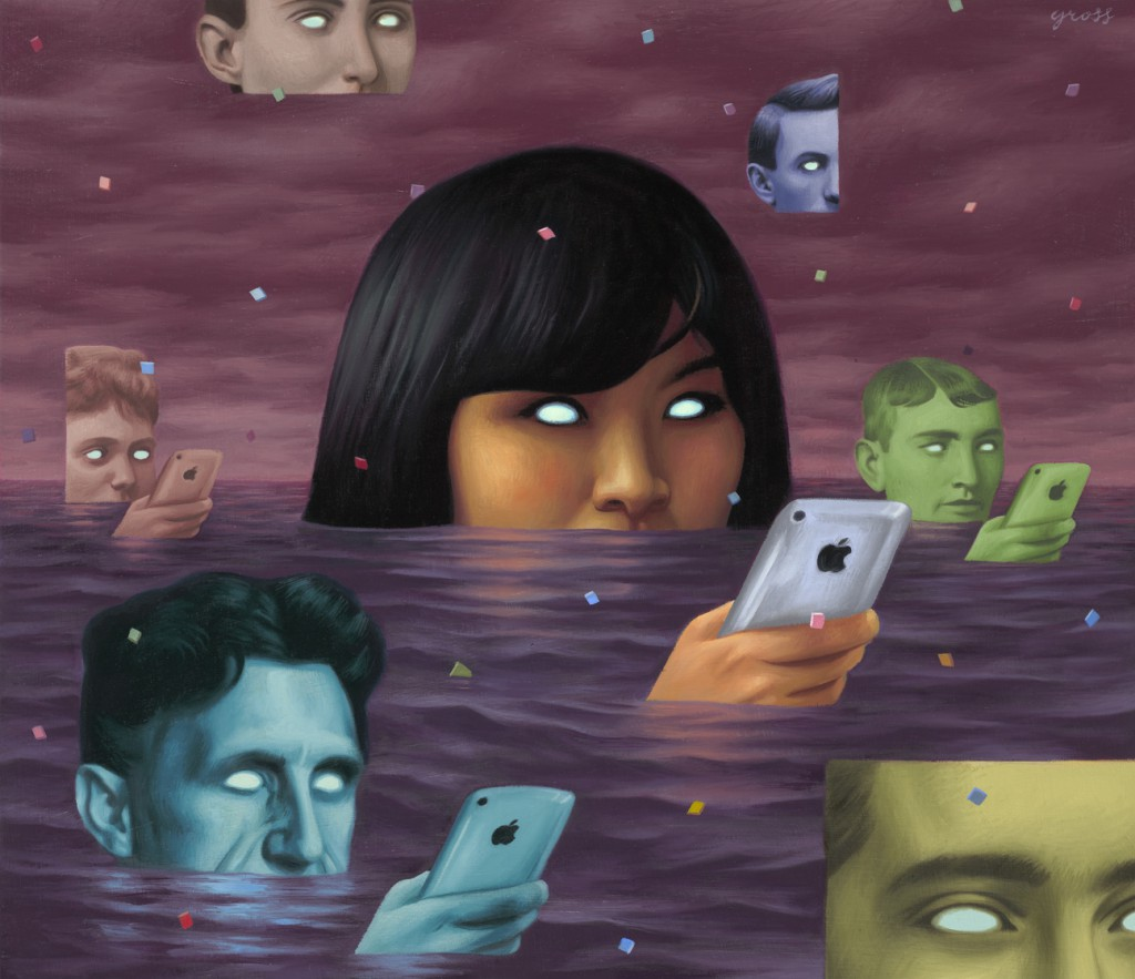 Alex  Gross -  <strong>Kool Aid Drinkers</strong> (2010<strong style = 'color:#635a27'></strong>)<bR /> oil on panel,   18 x 21 inches (45.72 x 53.34 cm)  24.75 x 27.5 x 1.75 inches, framed