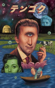 Alex  Gross -  <strong>Paradise</strong> (2011<strong style = 'color:#635a27'></strong>)<bR /> oil on panel,   34 x 21.5 inches  (86.36 x 54.61 cm)  framed dimensions TBD