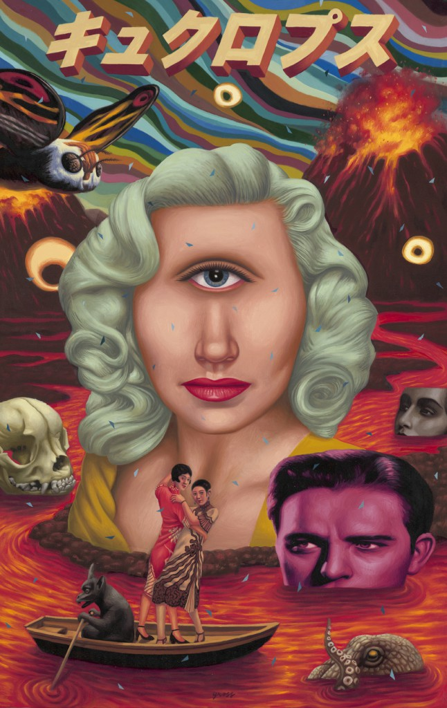 Alex  Gross -  <strong>Purgatory</strong> (2011<strong style = 'color:#635a27'></strong>)<bR /> oil on panel,   34.5 x 21.5 inches  (87.63 x 54.61 cm)  framed dimensions TBD