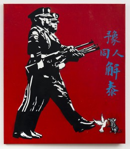 Blek le Rat  &nbsp -  <strong>Power of Ignorance</strong> (2013<strong style = 'color:#635a27'></strong>)<bR /> spray paint on canvas,    58 x 50 inches  (147.32 x 127 cm)