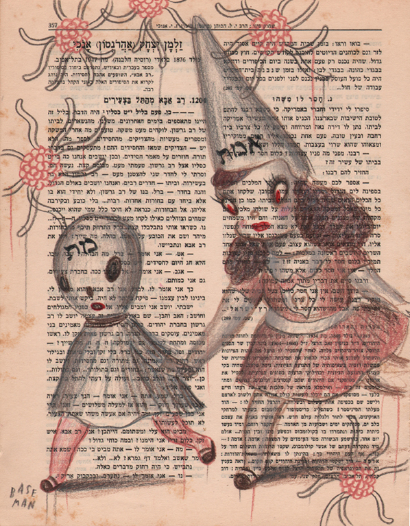 Gary  Baseman -  <strong>Page 357</strong> (2011<strong style = 'color:#635a27'></strong>)<bR /> colored pencil on ephemera,   10.75 x 8.5 inches (27.31 x 21.59 cm)  14.5 x 11.75 inches, framed
