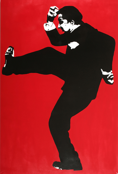 Blek le Rat  &nbsp -  <strong>Breaking Down Walls</strong> (2008<strong style = 'color:#635a27'></strong>)<bR /> spray paint on canvas,   79 x 53 inches  (200.66 x 134.62 cm)