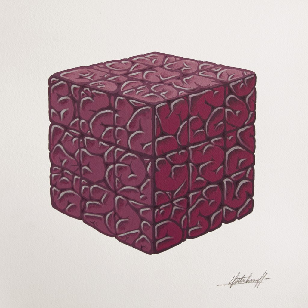 Stephan Doitschinoff -  <strong>Brain</strong> (2015<strong style = 'color:#635a27'></strong>)<bR /> acrylic on Arches paper,   15.74 x 15.94 inches  (40 x 40.5 cm)