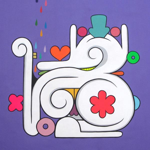 Alexandre Tadeu  Alves (aka Chivitz) -  <strong>Arrasta Pé (Drag feet)</strong> (2010<strong style = 'color:#635a27'></strong>)<bR /> acrylic and spray paint on canvas  39.375 x 39.375 inches (100 x 100 cm)