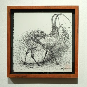 DALeast  &nbsp -  <strong>Untitled 7</strong> (2014<strong style = 'color:#635a27'></strong>)<bR /> ink on paper,   10 x 11 inches  (25.4 x 27.94 cm)  13 x 13 in, framed