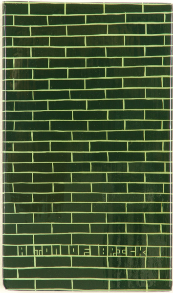 Jim  Houser -  <strong>Brick</strong> (2005<strong style = 'color:#635a27'></strong>)<bR /> Acrylic on wood,   8 x 5 inches
