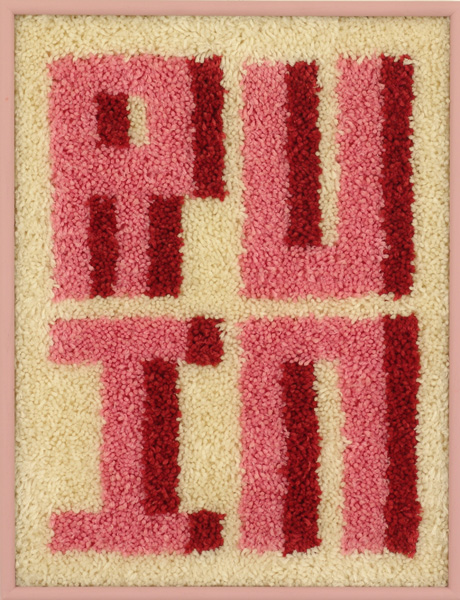 Jim  Houser -  <strong>Ruin Rug</strong> (2005<strong style = 'color:#635a27'></strong>)<bR /> Mixed media,   25 x 19 inches