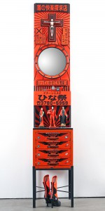 Dylan  Egon -  <strong>She's Found Religion (mod Victorian vanity totem)</strong> (2009<strong style = 'color:#635a27'></strong>)<bR /> mixed media,   91.5 x 17 x 17 inches  (232.41 x 43.18 x 43.18 cm)