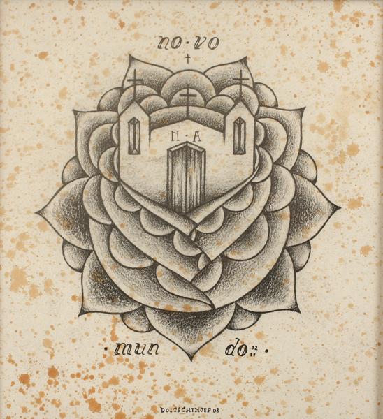 Stephan  Doitschinoff -  <strong>Flor (Flower)</strong> (2008<strong style = 'color:#635a27'></strong>)<bR /> Graphite on Paper,   Image size: 9 3/4 x 9 3/4 inches,   Frame size: 12 3/4 x 11 3/4 inches