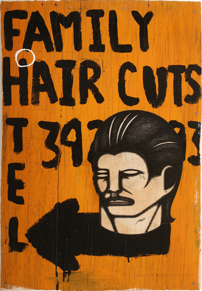 Date Farmers  &nbsp -  <strong>Family Haircuts</strong> (2010<strong style = 'color:#635a27'></strong>)<bR /> mixed media on wood,   26.75 x 19 x 3 inches  (67.95 x 48.26 x 7.62 cm)