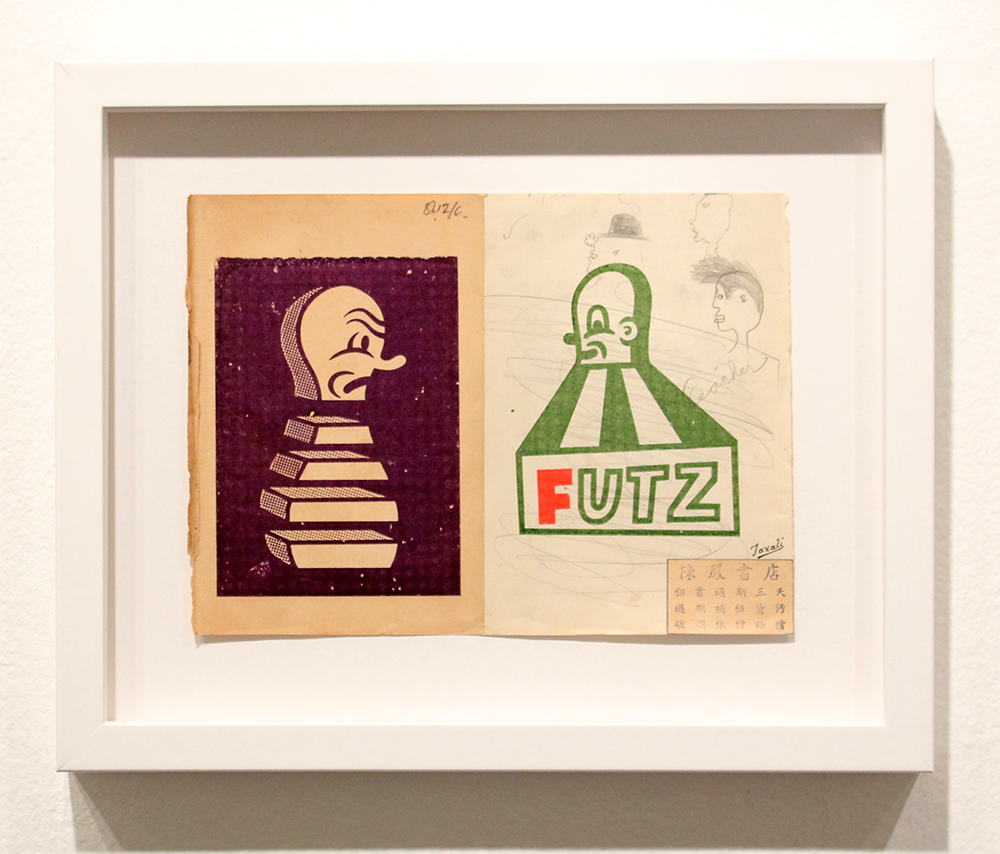 Gary Taxali -  <strong>Futz</strong> (2015<strong style = 'color:#635a27'></strong>)<bR />  mixed media on paper,   9.25 x 6.75 inches  (23.5 x 17.2 cm)