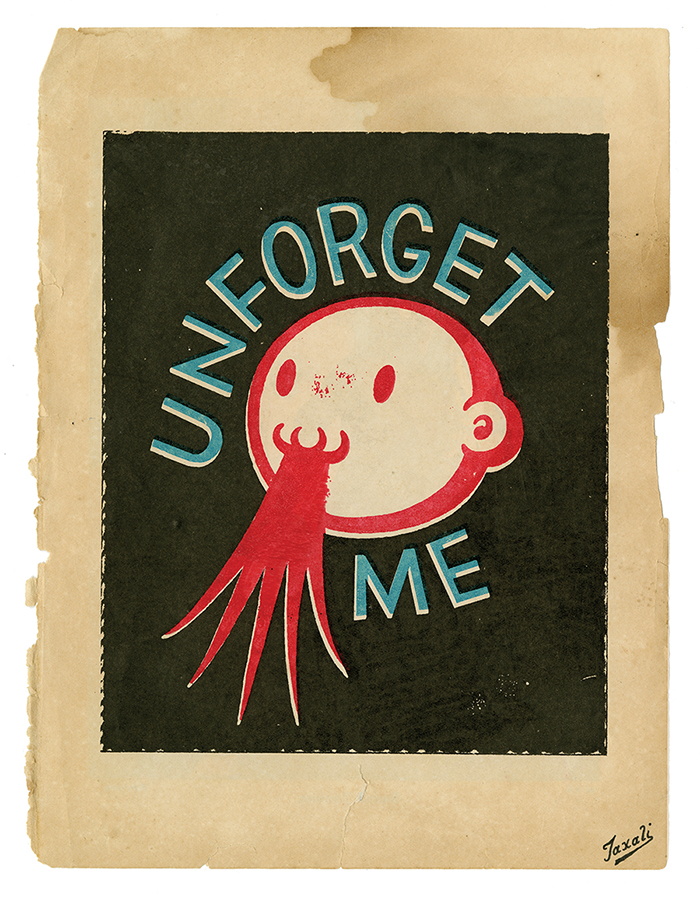 Gary  Taxali -  <strong>Unforget Me</strong> (2014<strong style = 'color:#635a27'></strong>)<bR /> mixed media on paper,   7.25 x 9.5 inches  (18.42 x 24.13 cm)  12 x 14.25 inches, framed