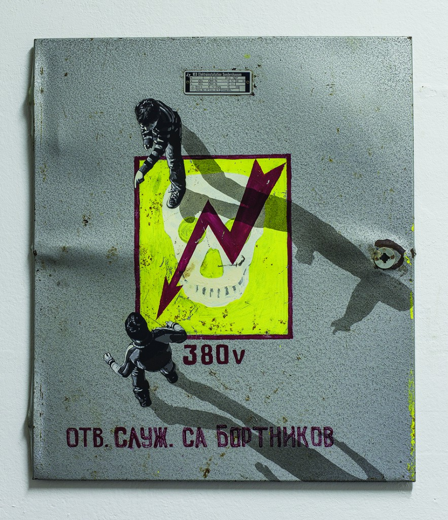 Anders  Gjennestad (Strøk) -  <strong>380V</strong> (2014<strong style = 'color:#635a27'></strong>)<bR /> spray paint on found steel,   26.38 x 22.83 inches  (67 x 58 cm)