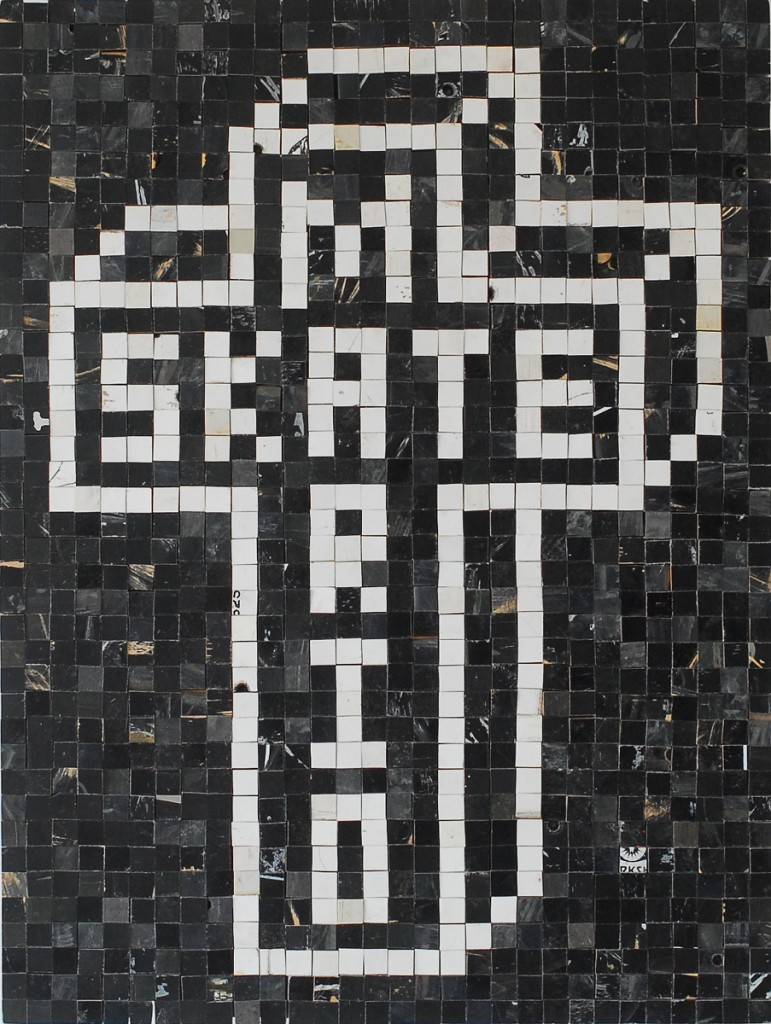 Haroshi  &nbsp -  <strong>Sk8 Cross Mario</strong> (2009<strong style = 'color:#635a27'></strong>)<bR /> used skateboards,   18.75 x 14 x 0.75 inches  (47.62 x 35.56 x 1.9 cm)