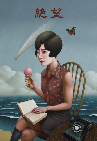 Alex  Gross -  <strong>Ice Cream Cone (despair)</strong> (2008<strong style = 'color:#635a27'></strong>)<bR /> Oil on Canvas,   Image Size: 55 x 38 inches,   Framed Size: 56 x 39 inches