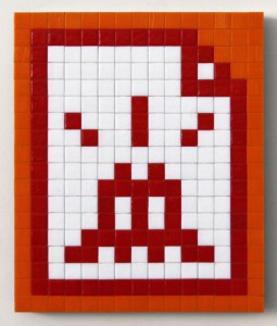 Invader    -  <strong>Alias LA_138 (Los Angeles)</strong> (2011<strong style = 'color:#635a27'></strong>)<bR /> ceramic tiles on panel,   14.125 x 11.75 inches  (36 x 30 cm)