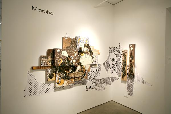 Microbo  &nbsp -  <strong>Installation</strong> (<strong style = 'color:#635a27'></strong>)<bR />