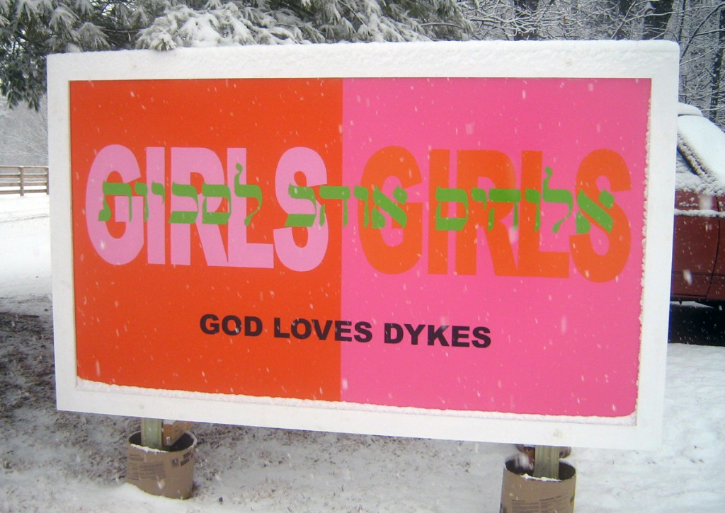 Mike  Osterhout -  <strong>God Loves Dykes (Tobias Yves Zintel series)</strong> (<strong style = 'color:#635a27'></strong>)<bR /> acrylic on panel,   55 x 91 inches  (139.7 x 231.14 cm)