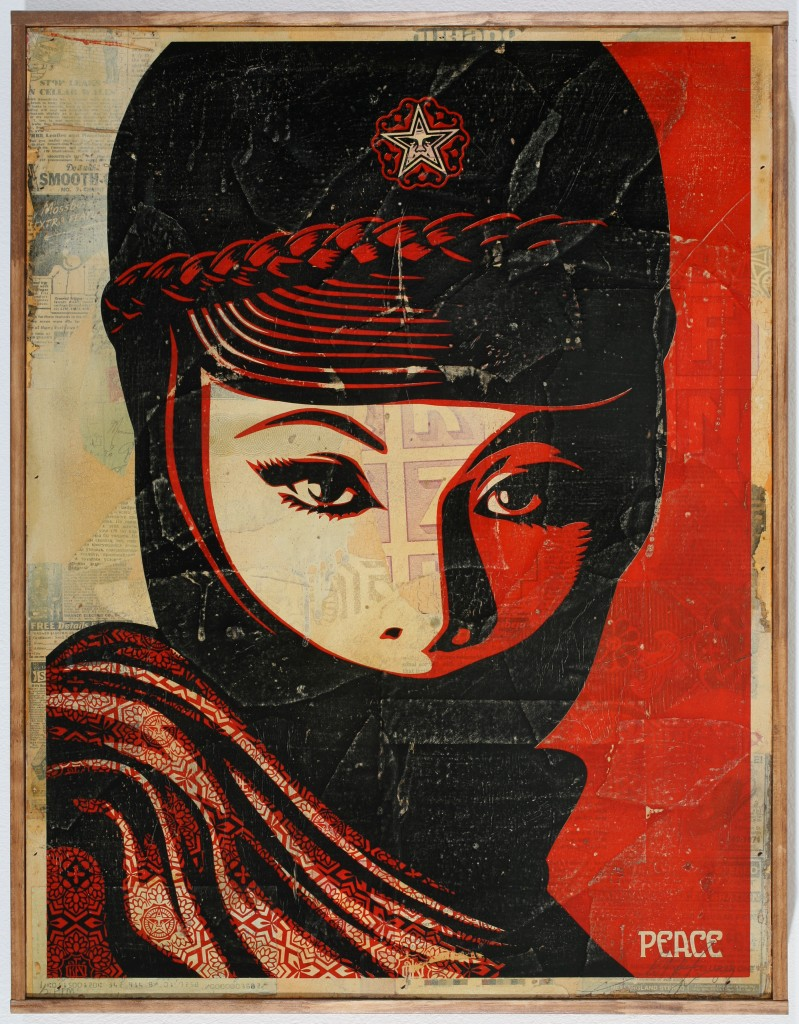Shepard Fairey -  <strong>Mujer Fatal</strong> (2007<strong style = 'color:#635a27'></strong>)<bR /> hand painted multiple, silkscreen on paper
