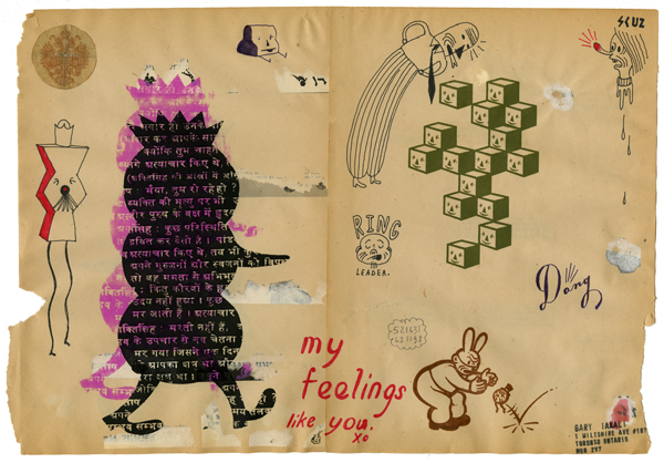 Gary  Taxali -  <strong>My Feelings Like You</strong> (2009<strong style = 'color:#635a27'></strong>)<bR /> Mmixed media on paper,   image size: 10 3/4 x 15 1/4 inches,   framed size: 15 1/2 x 20 inches
