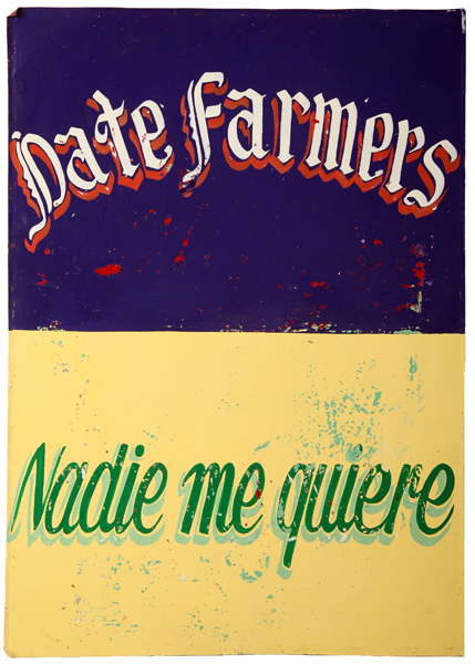 Date Farmers  &nbsp -  <strong>Nadie Me Quiere</strong> (2008<strong style = 'color:#635a27'></strong>)<bR /> Acrylic on Found Metal,   23 x 16 inches