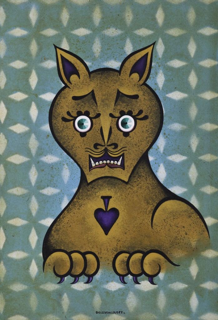 Stephan  Doitschinoff -  <strong>O Gato de Cristo (The Cat of Christ)</strong> (2011<strong style = 'color:#635a27'></strong>)<bR /> acrylic on paper,   27.25 x 19.5 inches, framed  (69.2 x 49.5 cm)