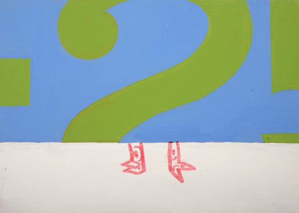 The Panorama Project  &nbsp -  <strong>Georgie Stout and Fenner Weeks,</strong> (<strong style = 'color:#635a27'></strong>)<bR /> Acrylic & marker on board,   5 x 7 inches