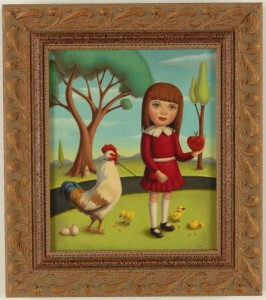 "Ana  Bagayan -  <strong>Bad Apple</strong> (<strong style = 'color:#635a27'></strong>)<bR /> Oil on Panel   Framed: 13.5"" x 15.5"""