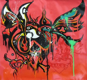 Boleta    -  <strong>Skull Heart</strong> (<strong style = 'color:#635a27'></strong>)<bR /> Mixed Media on Canvas,   15 1/2 x 15 1/2 inches