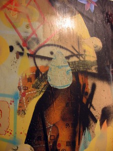 David  Choe -  <strong>Diamonds, Ass, Chocolate, Tits, Flowers, Driving Home Alone (DETAIL)</strong> (<strong style = 'color:#635a27'></strong>)<bR />