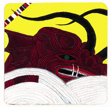 Joseph  Hart -  <strong>Dragon and Insignia</strong> (<strong style = 'color:#635a27'></strong>)<bR /> Mixed Media on Paper.