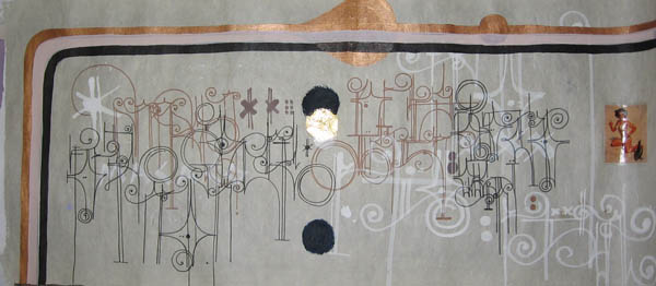 Kboco  &nbsp -  <strong>2</strong> (<strong style = 'color:#635a27'></strong>)<bR /> Mixed Media on Paper,   14 1/2 x 35 inches,   Unframed