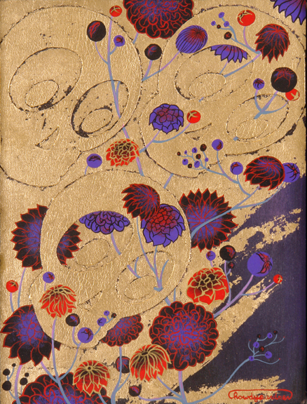 Andrew  Brandou -  <strong>Night Flowers</strong> (2006<strong style = 'color:#635a27'></strong>)<bR /> Acrylic and Gold Leaf on Maple Panel,   12 x 9 inches