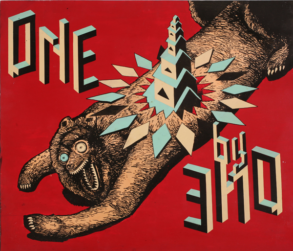 AJ  Fosik -  <strong>One by One</strong> (2005<strong style = 'color:#635a27'></strong>)<bR /> Mixed media,   19 3/4 x 23 inches