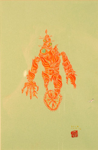 David  Choe -  <strong>Unicyclone</strong> (<strong style = 'color:#635a27'></strong>)<bR /> Mixed media on paper,   Image size: 16 1/2 x 11 1/2 inches,   Framed size: 25 x 19 1/4 inches