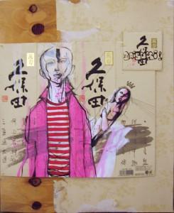 Hamilton  Yokota (Titi Freak) -  <strong>Daisuki</strong> (<strong style = 'color:#635a27'></strong>)<bR /> Mixed Media on Sake Box mounted on Wood,   16 x 20 inches