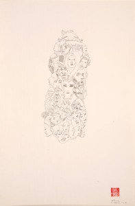 David  Choe -  <strong>Skrunchface</strong> (<strong style = 'color:#635a27'></strong>)<bR /> Pencil on Paper,   18 x 12 inches
