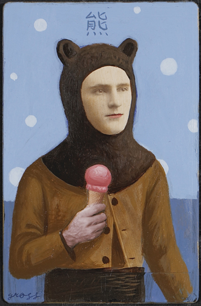 Alex  Gross -  <strong>The Bear</strong> (<strong style = 'color:#635a27'></strong>)<bR /> Collage, Acrylic and Oil on Antique Cabinet Cards,   Image Size: 6 x 4 inches,   Framed Size: 10 x 8 inches