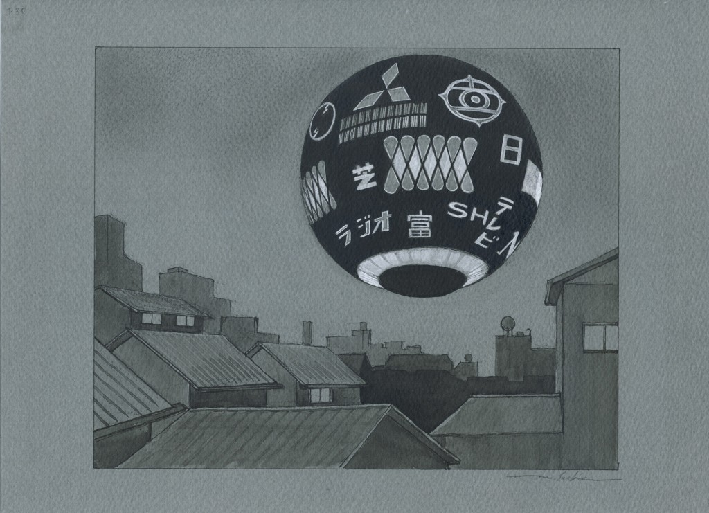 Masakatsu Sashie -  <strong>Initiative Star</strong> (2016<strong style = 'color:#635a27'></strong>)<bR /> pencil, pen and watercolor on paper, 7.67 x 10.82 inches, (19.5 x 27.5 cm), framed: 14.5 x 17.5 inches, (36.83 x 44.45 cm)
