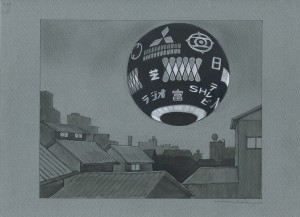Masakatsu Sashie -  <strong>Initiative Star</strong> (2016<strong style = 'color:#635a27'></strong>)<bR /> pencil, pen and watercolor on paper, 7.67 x 10.82 inches, (19.5 x 27.5 cm), framed: 14.5 x 17.5 inches, (36.83 x 44.45 cm) $600
