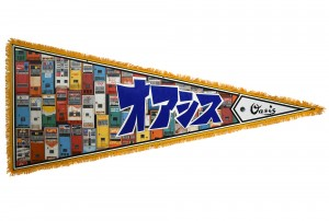 Masakatsu Sashie -  <strong>Oasis</strong> (2016<strong style = 'color:#635a27'></strong>)<bR /> mixed media, 40 x 90.55 inches, (101.6 x 229.99 cm) $11,500
