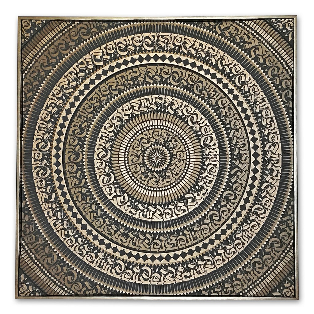 Cryptik -  <strong>Golden Dawn</strong> (2017<strong style = 'color:#635a27'></strong>)<bR /> acrylic on multi-layered wood panels, 30 x 30 inches, (76.2 x 76.2 cm). Framed: 30.75 x 30.75 inches, (78.1 x 78.1 cm)