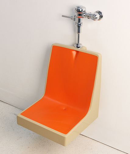 Benjamin Nordsmark -  <strong>NYC Subway Urinal (side)</strong> (2017<strong style = 'color:#635a27'></strong>)<bR /> mixed media, 34 x 18 x 22 inches