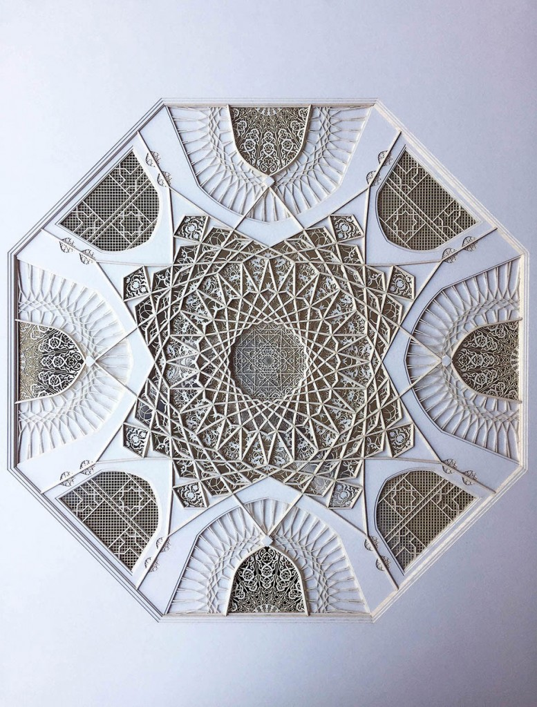 Julia Ibbini (Second place winner) -  <strong>Untitled Study (Sultan)</strong> (2017<strong style = 'color:#635a27'></strong>)<bR /> laser cut paper over metallic insets, 27.5 x 39 inches