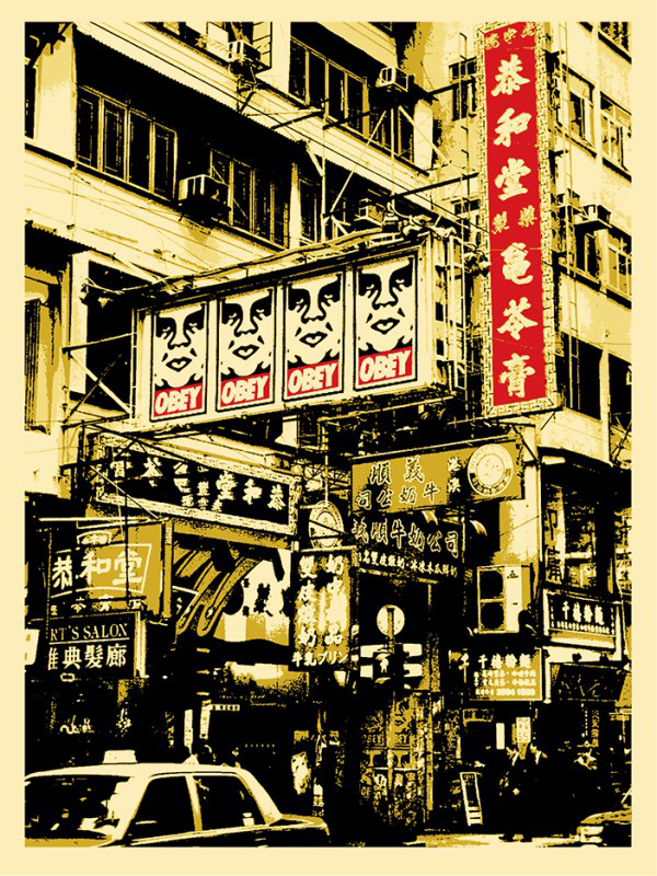 Shepard Fairey -  <strong>HK Visual Disobedience (Artist Proof of sold out edition of 400)</strong> (2016<strong style = 'color:#635a27'></strong>)<bR /> screen print, 24 x 18 inches,  (60.9 x 45.7 cm)
