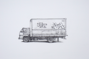 Kevin Cyr -  <strong>Sangwon</strong> (2017<strong style = 'color:#635a27'></strong>)<bR /> graphite on paper, 10 x 15 inches, (framed: 11.25 x 16.25 inches) $1,000