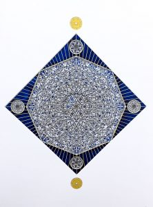 Julia Ibbini -  <strong>Untitled Study (Oneness)</strong> (2017<strong style = 'color:#635a27'></strong>)<bR /> lasercut paper over ink on mylar, 30 x 27.125 inches (framed) $3,000