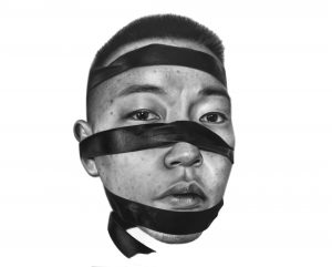Arinze Stanley -  <strong>Mirror 001</strong> (2018<strong style = 'color:#635a27'></strong>)<bR /> charcoal and graphite pencil on paper, 29 x 23 inches