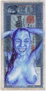 """Juan Francisco Casas -  <strong>Liquid Cash Ana 1</strong> (2020<strong style = 'color:#635a27'></strong>)<bR /> Bic ballpen and oil on 100 marks German Empire banknote from 1910 Unframed 8.26"""" x 3.93"""""""